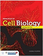 Principles of Cell Biology (Revised) (Paperback, 2, Revised)