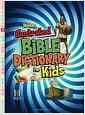 [중고] Holman Illustrated Bible Dictionary for Kids (Hardcover)