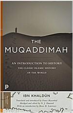 The Muqaddimah: An Introduction to History - Abridged Edition (Paperback)