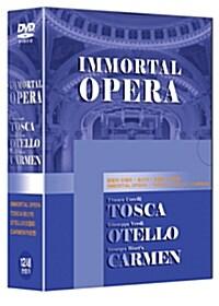 불멸의 오페라 : 토스카, 오델로, 카르멘 (3DISC)