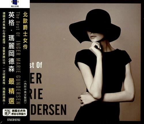 [수입] Inger Marie - The Best of Inger Marie Gundersem