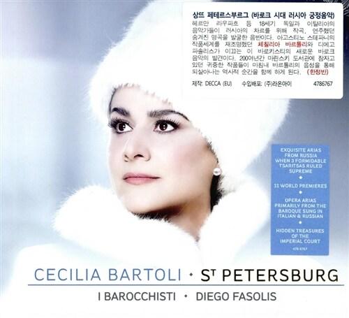 [수입] 체칠리아 바르톨리 - 상트페테르부르크 (바로크 시대 러시아 궁정음악) [디럭스 에디션 한정반]