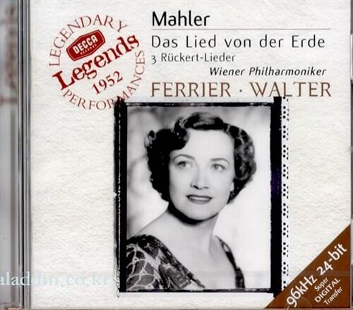 [수입] 말러 : 대지의 노래, 뤼케르트 시에 의한 가곡