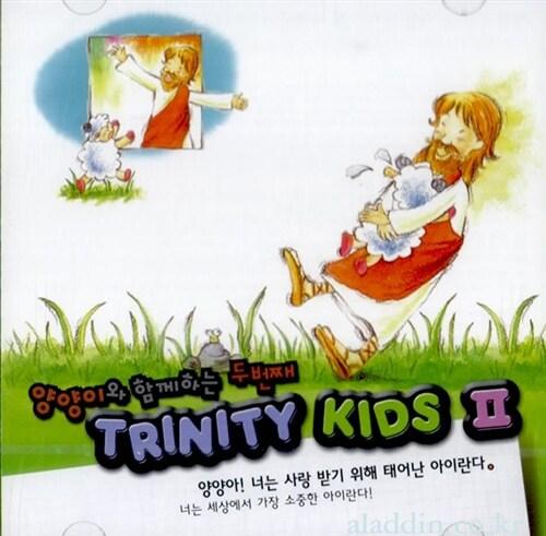 양양이와 함께 하는 Trinity Kids 2집