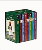 The Complete Anne of Green Gables: The Life and Adventures of the Most Beloved and Timeless Heroine in All of Fiction (Boxed Set)
