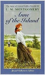 Anne of the Island (Mass Market Paperback, Special Collect)
