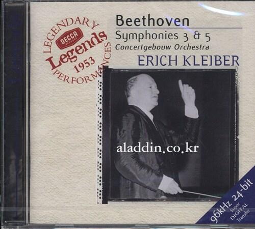 [수입] 베토벤 : 교향곡 3, 5번