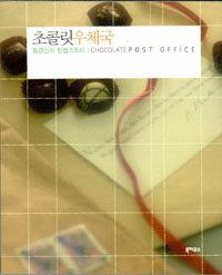 온라인 서점으로 이동 ISBN:8956050953