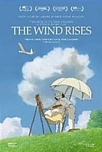 [수입] The Wind Rises (바람이 분다) (한글무자막)(Blu-ray)