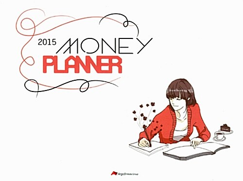 2015 Money Planner 머니플래너