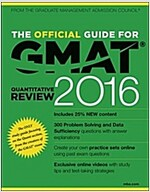 The Official Guide for GMAT Quantitative Review 2016 with Online Question Bank and Exclusive Video (Paperback, 4)