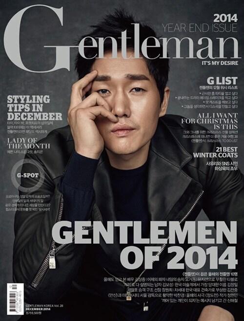 [G 셀렉션] 젠틀맨 Gentleman 스페셜 패키지 2014.12