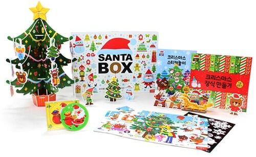산타 박스 Santa Box