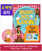 Pack-Ready, Set, Cook ! 1 : Puss in Boots (SB+Multi CD+AB+Wall Chart+Cooking Card)