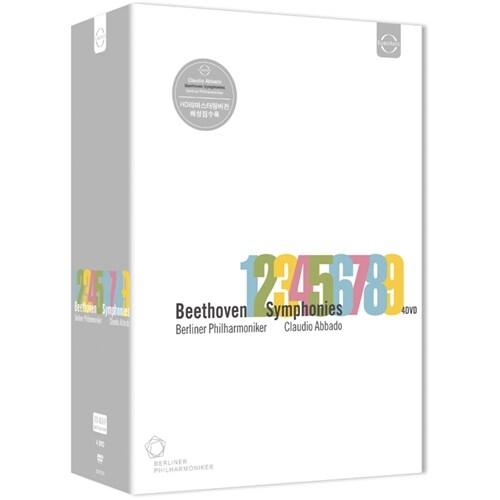 클라우디오 아바도 - 베토벤 교향곡 전집 (HD 리마스터링 버전 4disc+28p 해설집)