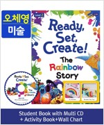Pack-Ready, Set, Create ! 2 : The Rainbow Story (SB+Multi CD+AB+Wall Chart)