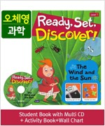 Pack-Ready, Set, Discover ! 1 : The Wind and the Sun (SB+Multi CD+AB+Wall Chart)