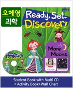 Pack-Ready, Set, Discover ! 2 : Many Moons (SB+Multi CD+AB+Wall Chart)