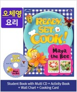 Pack-Ready, Set, Cook ! 2 : Maya the Bee (SB+Multi CD+AB+Wall Chart+Cooking Card)