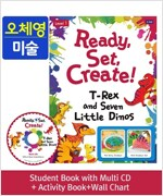 Pack-Ready, Set, Create ! 1 : T-Rex and Seven Little Dinos (SB+Multi CD+AB+Wall Chart)
