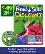 Pack-Ready, Set, Discover ! 2 : The Magic Bag (SB+Multi CD+AB+Wall Chart)