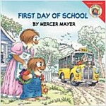 Little Critter: First Day of School (Paperback)