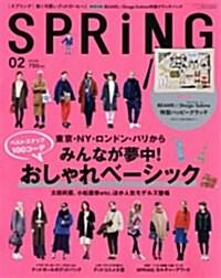 spring (スプリング) 2015年 02月號