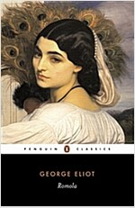 Romola (Paperback, Reprint)
