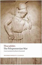 The Peloponnesian War (Paperback, Revised)