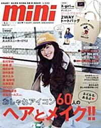 mini (ミニ) 2015年 02月號 [雜誌] (月刊, 雜誌)