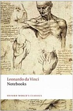 Notebooks (Paperback, New)