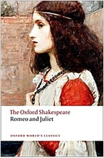 Romeo and Juliet: The Oxford Shakespeare (Paperback)