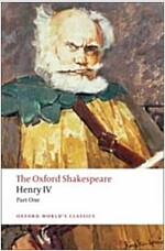 Henry IV, Part I: The Oxford Shakespeare (Paperback)