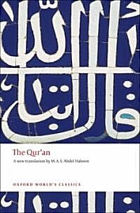 The Quran (Paperback)