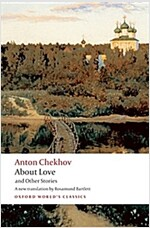About Love and Other Stories (Paperback)