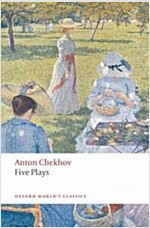 Five Plays : Ivanov, The Seagull, Uncle Vanya, Three Sisters, and The Cherry Orchard (Paperback)