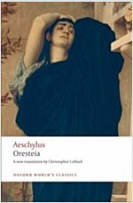 Oresteia (Paperback)