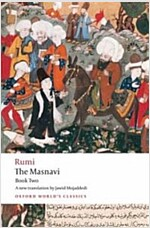 The Masnavi, Book Two (Paperback)