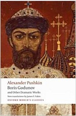 Boris Godunov and Other Dramatic Works (Paperback)