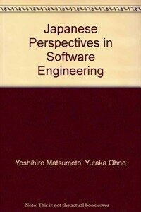 Japanese perspectives in software engineering