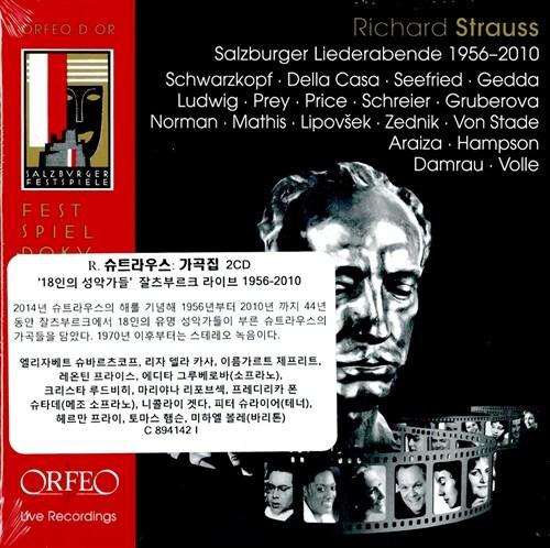 [수입] R.슈트라우스 : 가곡집 - 18인의 성악가들 (잘츠부르크 라이브 1956-2010) [2CD]