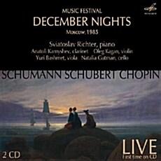 [수입] 모스크바 12월의 밤 음악제 1985년 실황 [2CD 디지팩]