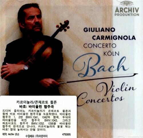 [수입] 바흐 : 바이올린 협주곡 BWV1041, 1042, 1043, 1056 & 1052