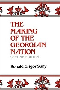 The Making of the Georgian Nation, Second Edition (Paperback, 2)