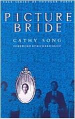 Picture Bride (Paperback)