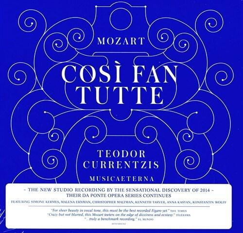 [수입] 모차르트 : 코지 판 투테 (3CD Deluxe Limited Edition Book]