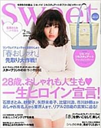 sweet (スウィ-ト) 2015年 02月號 [雜誌] (月刊, 雜誌)