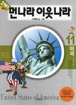 온라인 서점으로 이동 ISBN:8934915064