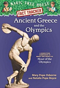 Magic Tree House FACT TRACKER #10 : Ancient Greece and the Olympics (Paperback)
