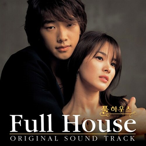 [중고] 풀하우스 (Full House) - O.S.T.